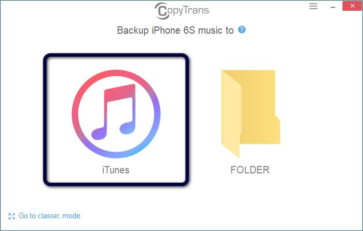 CopyTrans Copia iTunes